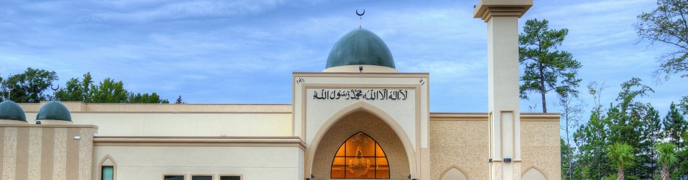 Islamic Society of Augusta