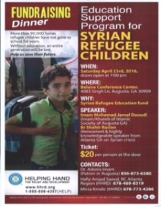 Syria Fundraising (1)